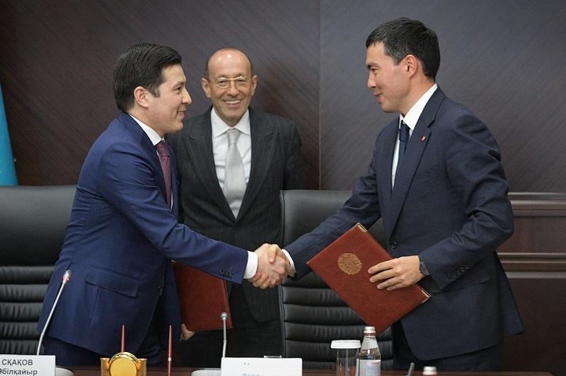 Павлодарский облакимат и ERG подписали меморандум о финансировании соцпроектов