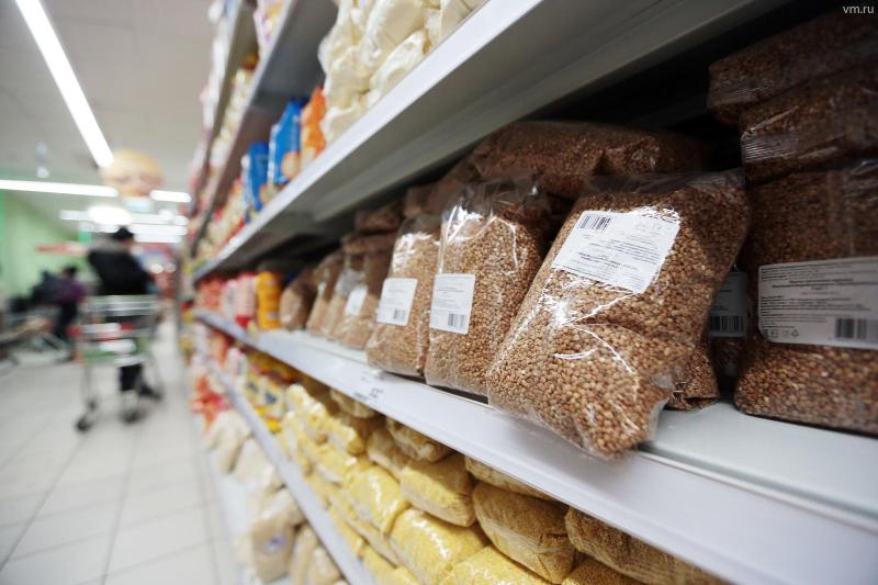 Какой запас продуктов питания есть в Казахстане