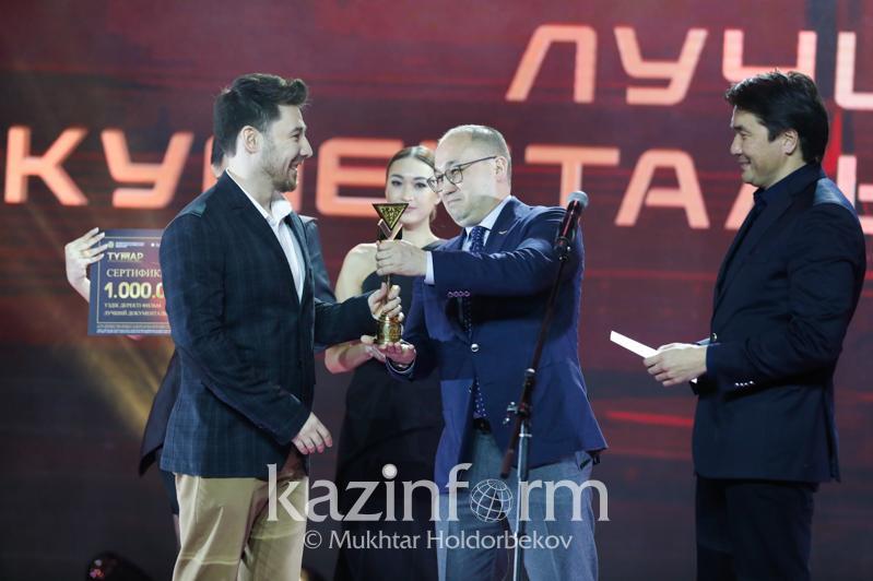 Названы победители национальной телевизионной премии «Тұмар»