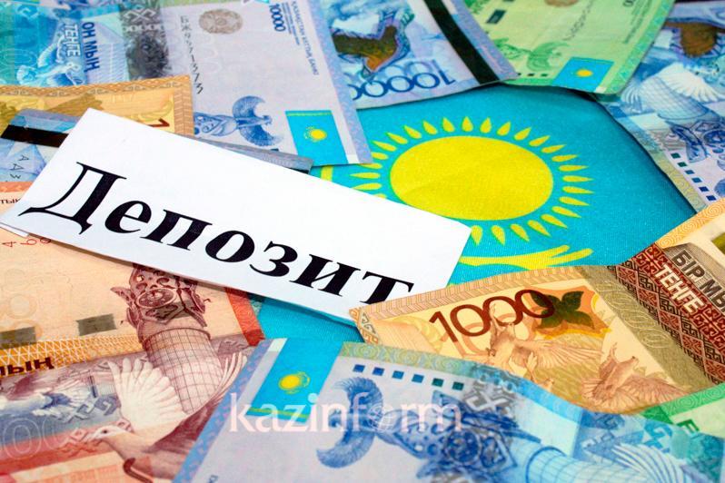 КФГД повышает максимальные рекомендуемые ставки по депозитам в тенге