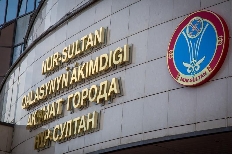 Решение оперативного штаба по предотвращению распространения коронавирусной инфекции по городу Нур-Султану