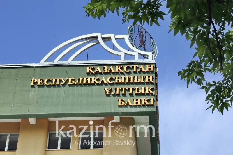 В Нацбанке озвучили официальный курс тенге на праздники