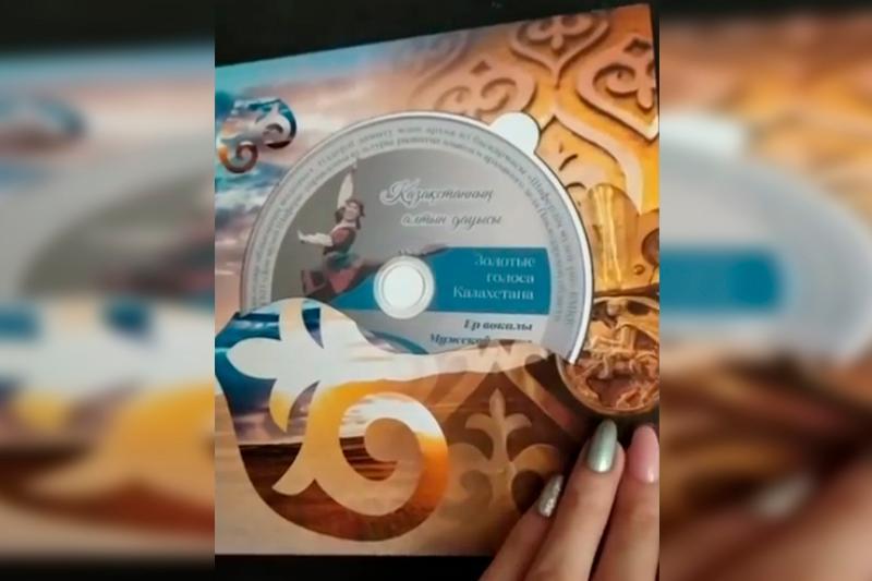 Продолжение альбома «Золотые голоса Казахстана» выпустили в Павлодаре
