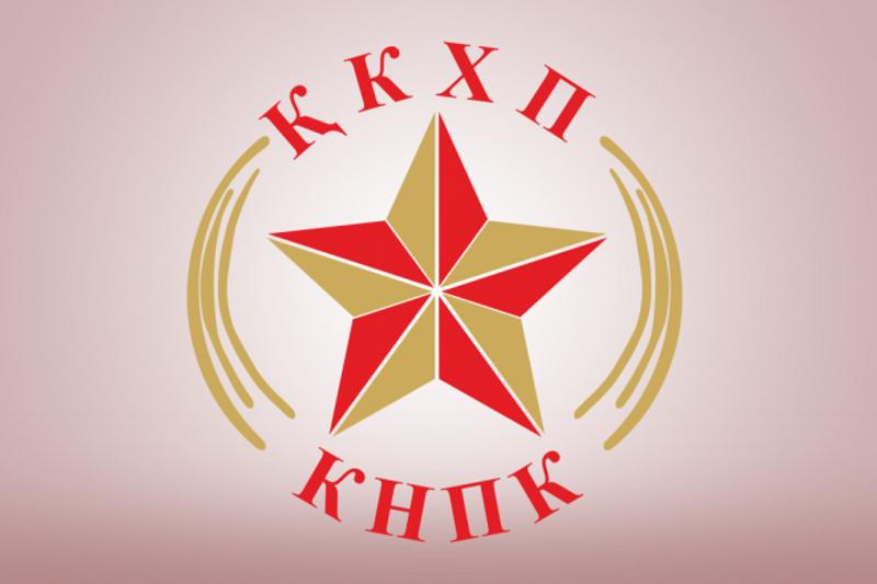 КНПК сделала заявление по итогам заседания Госкомиссии по чрезвычайному положению