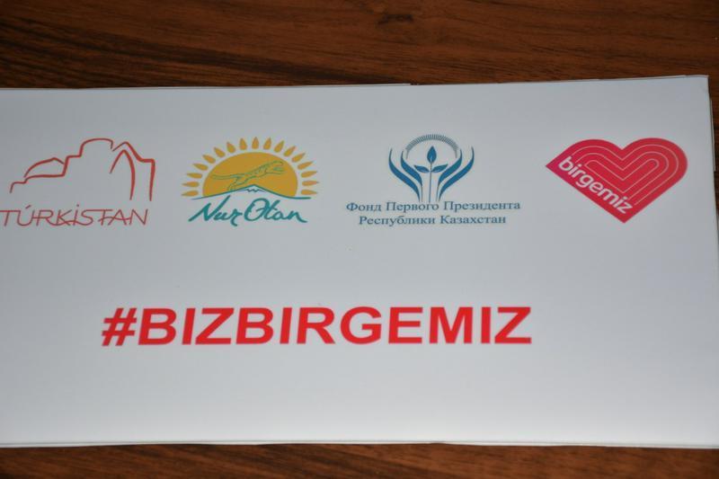 Определены 10 основных принципов Общественного фонда «Birgemiz»