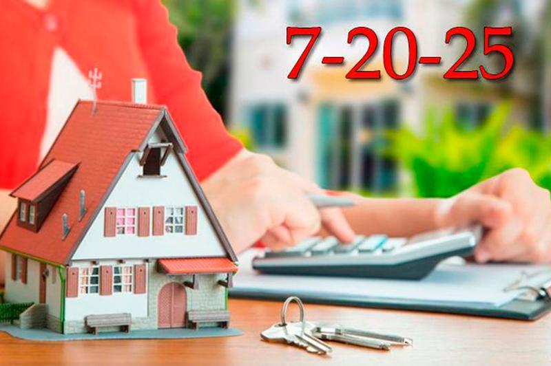 По программам «7-20-25» и «Баспана Хит» предоставлены отсрочки ежемесячных платежей до 90 дней