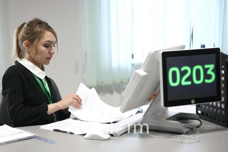 Более 136 тысяч госуслуг онлайн получили казахстанцы в минувшие выходные