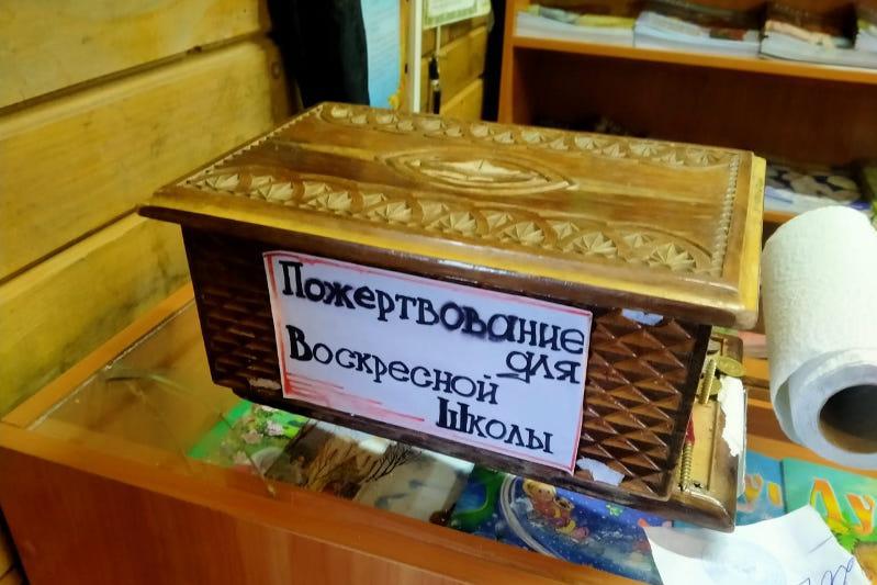 Из церкви похитили пожертвования в ВКО