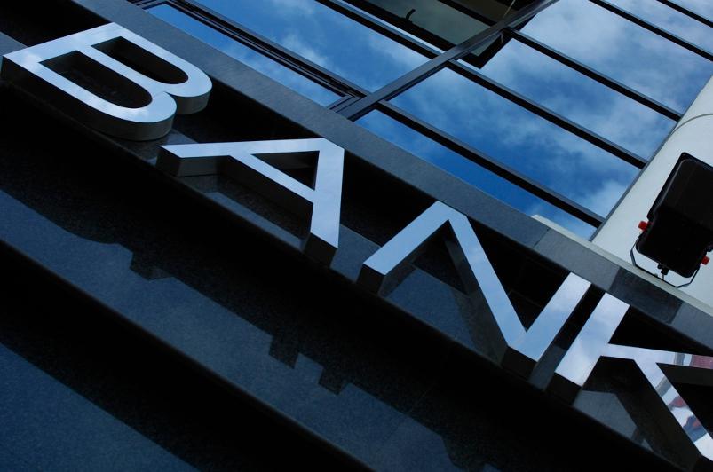 Как будут работать банки и биржа в Нур-Султане и Алматы с 30 марта