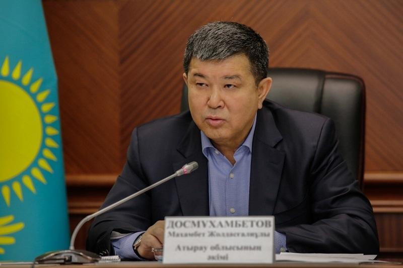 Махамбет Досмухамбетов обратился к жителям Атырауской области