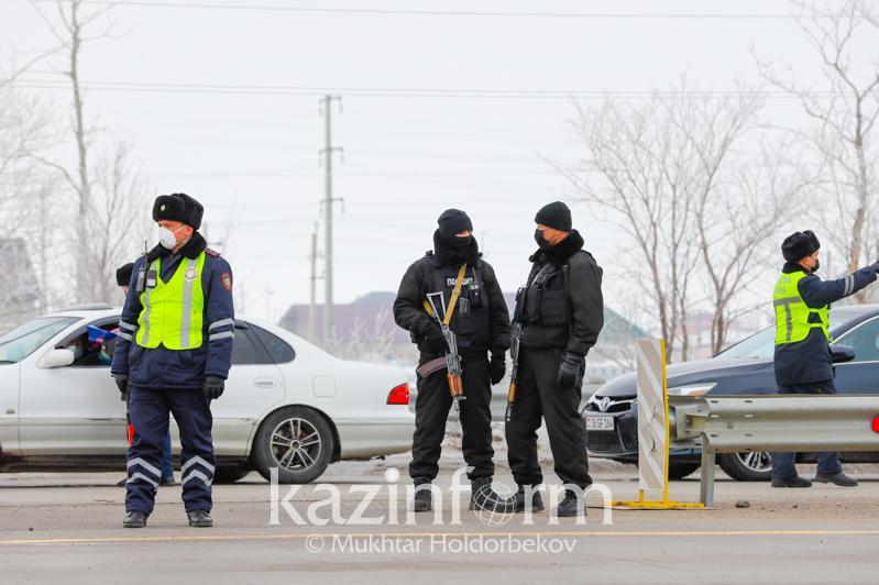 1,5 тысячи полицейских и военнослужащих будут контролировать соблюдение ограничений в Алматы