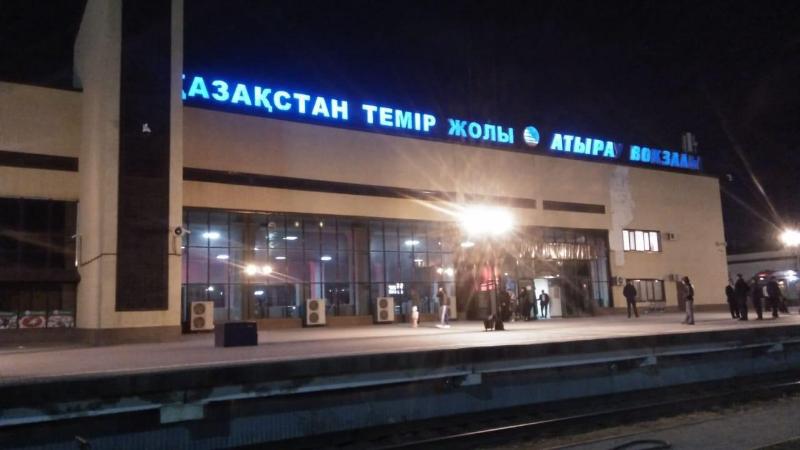 В Атырау ограничили доступ на железнодорожный вокзал