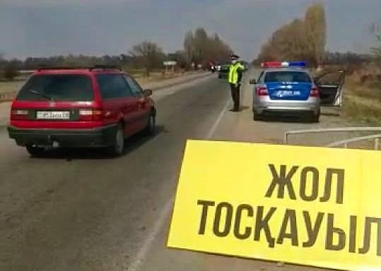 В Жамбылской области увеличили количество блокпостов