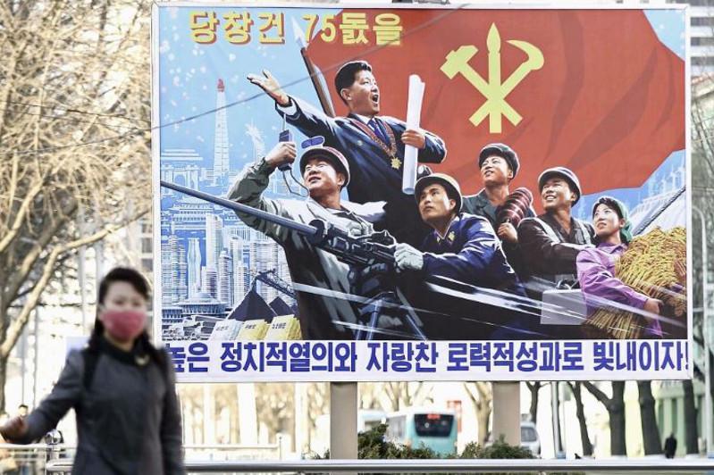 Северная Корея запустила две ракеты в направлении Японского моря