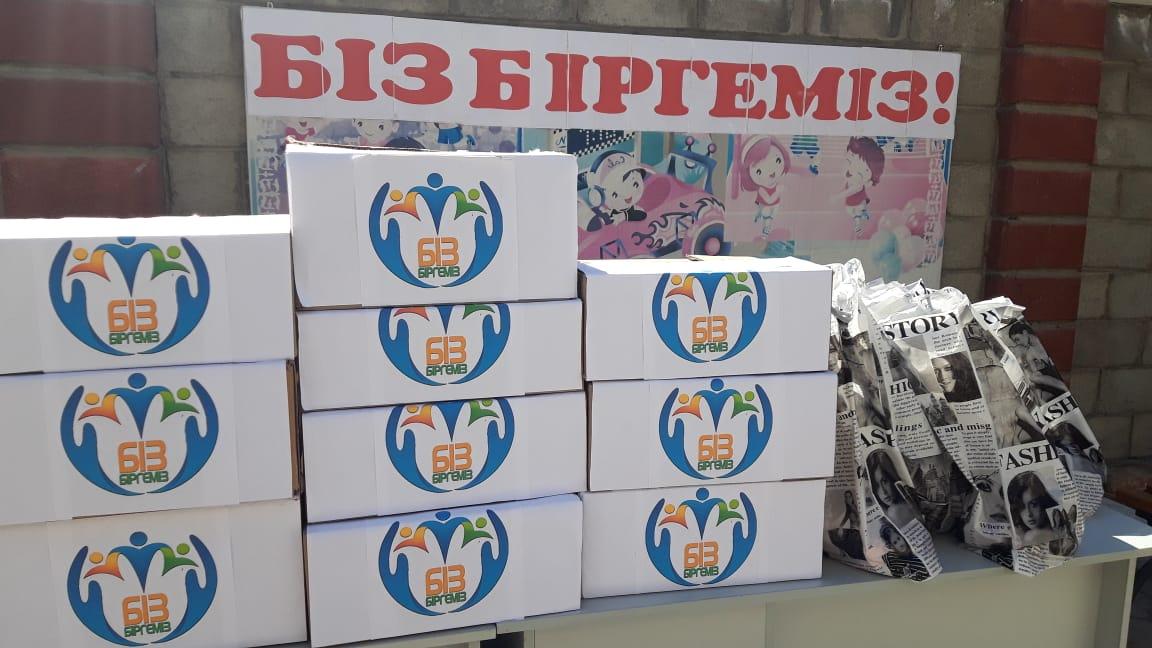 Almaty oblysynyń kásipkeri dárigerlerge qurmet kórsetti
