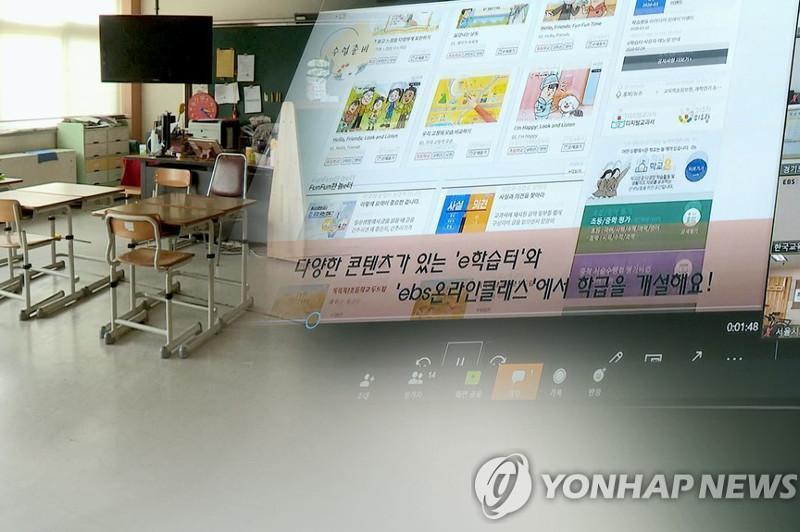 S. Korea to begin new school year with online classes on Apr 9 amid virus outbreak