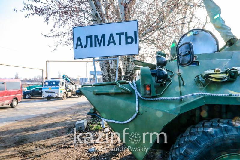 Алматы облысының тұрғындары жеке сектордағы жаяу жол арқылы үйіне жетпек болған