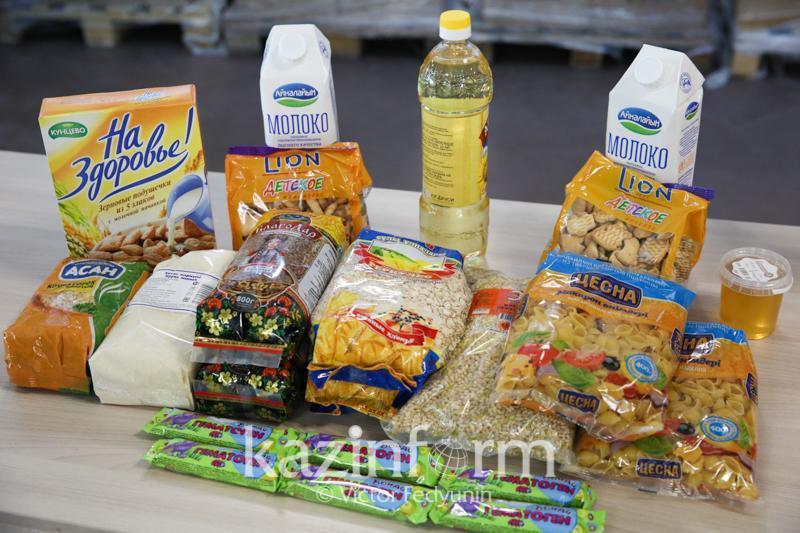 В Туркестане запущен механизм обеспечения отдельных категорий граждан продуктовыми пакетами