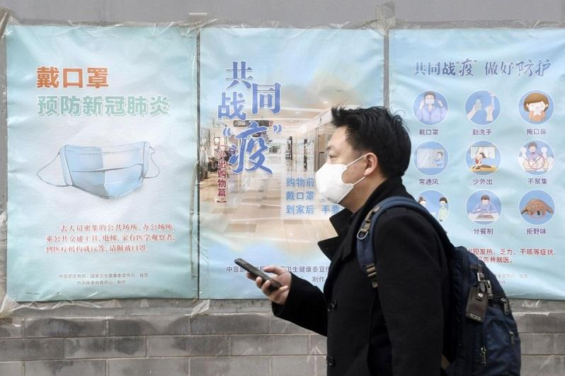 China begins publishing daily virus update with asymptomatic cases
