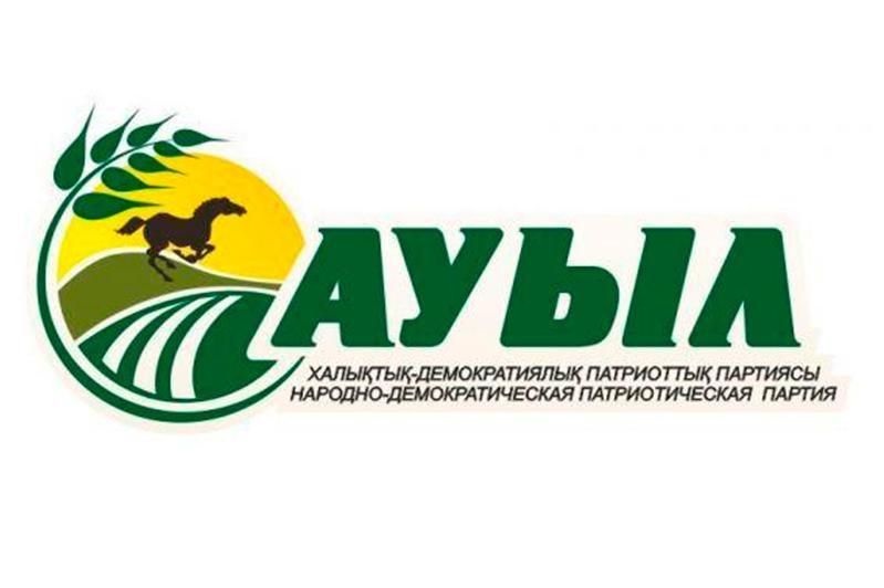 «Ауыл» партиясы Мемлекет басшысының Үндеуін қолдап, мәлімдеме жасады