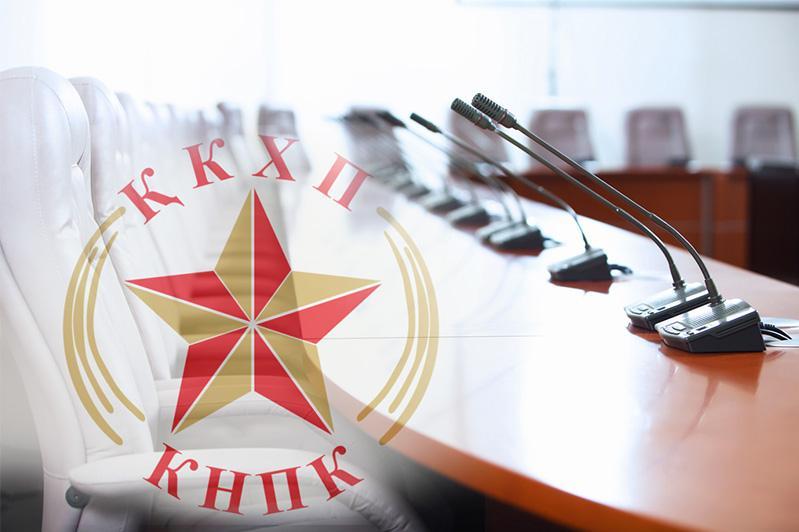 КНПК поддерживает меры по поддержке казахстанцев, указанные в заявлении Президента РК