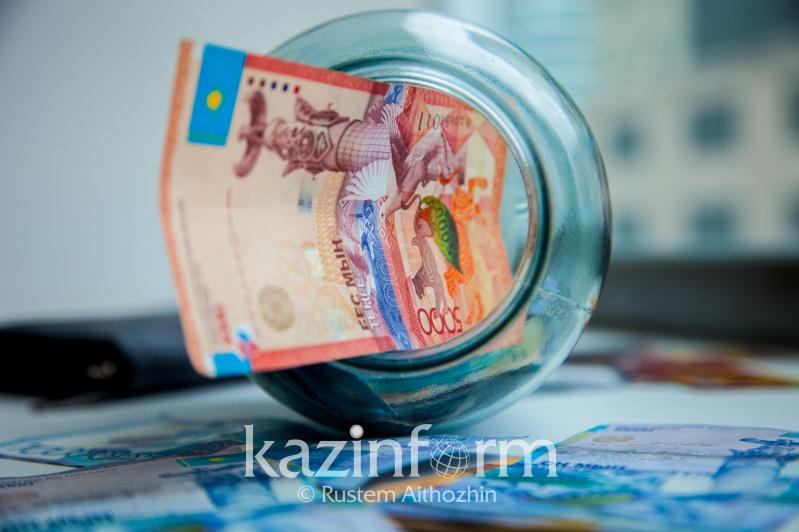 Более 13 млрд тенге собрал общественный фонд «Birgemiz»