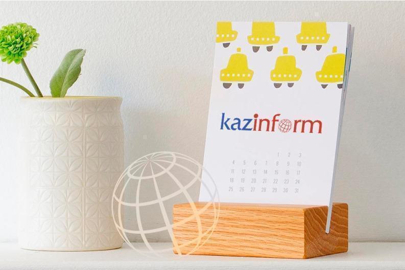 April 2. Kazinform's timeline of major events