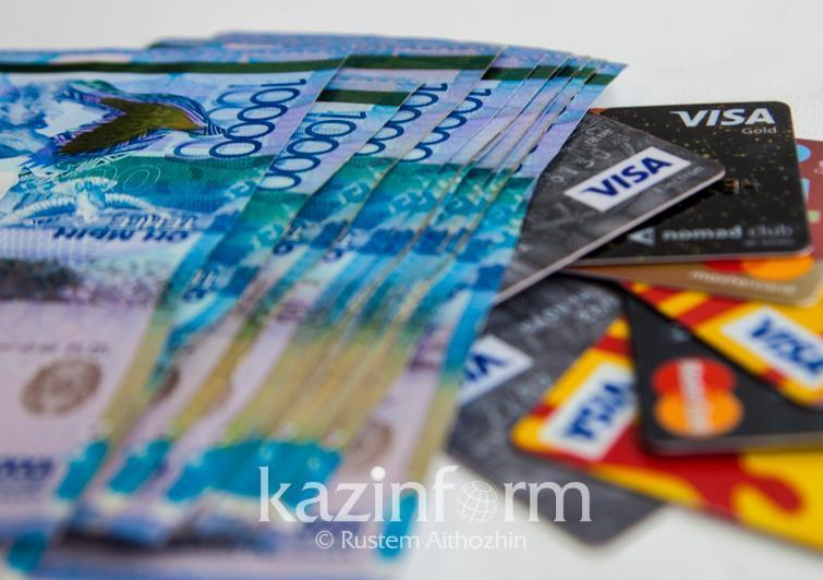 Для получения 42,5 тысячи тенге могут быть использованы карточные счета