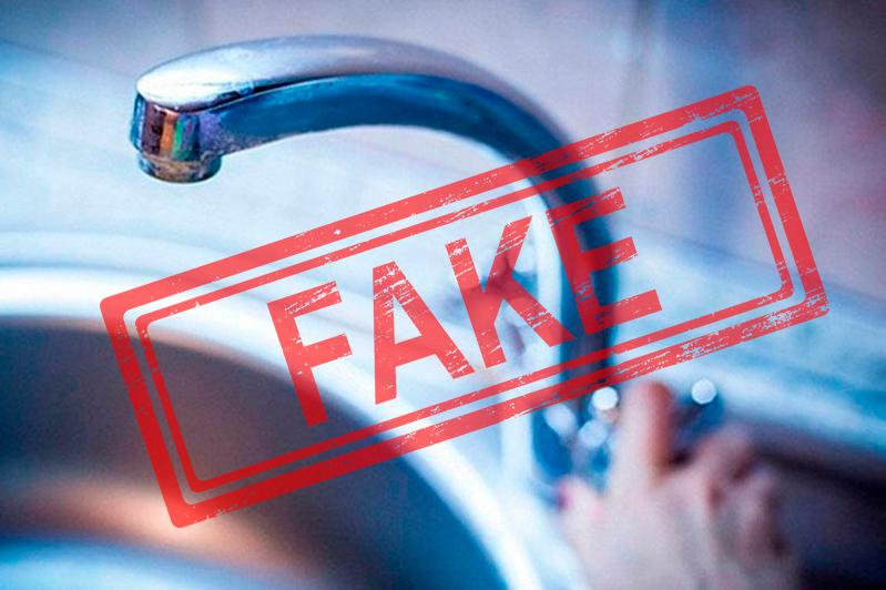 В «Алматы су» опровергли рассылку об отключении воды на четыре дня