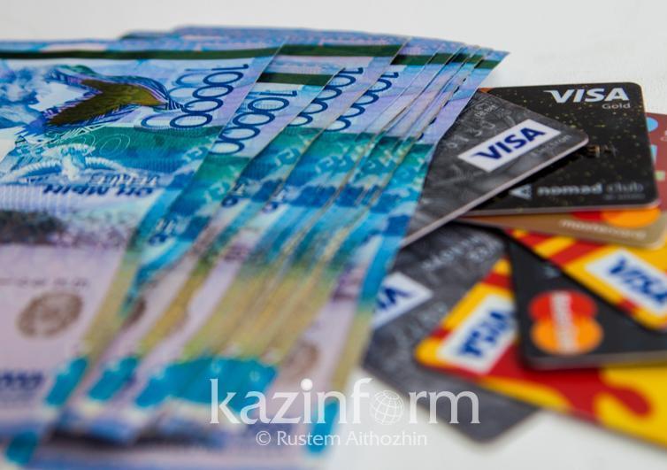 42 500 teńge áleýmettik járdemaqy klıentterdiń karta shottaryna aýdarylýy múmkin