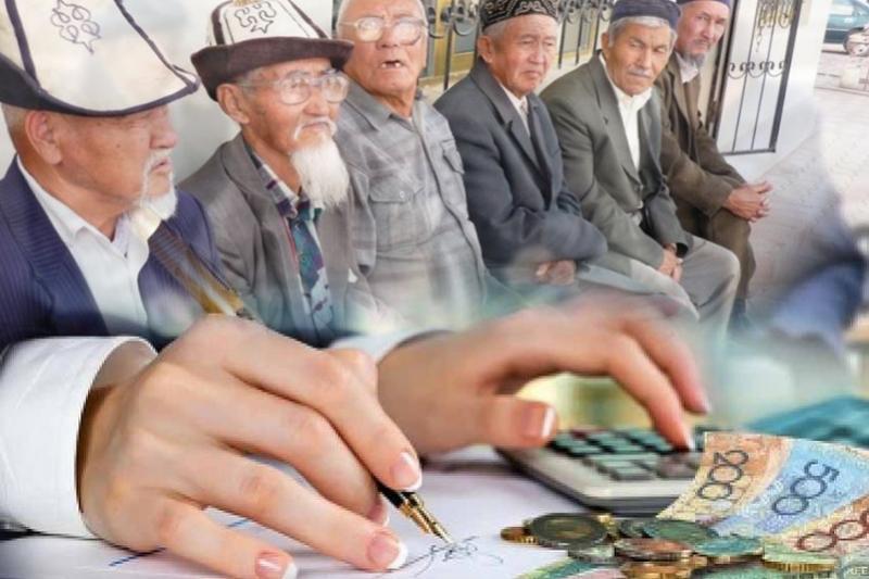 Индексация пенсии в Казахстане будет осуществлена с 1 апреля 2020 года - Минтруда