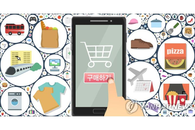 Online shopping jumps nearly 25% in Feb. in S. Korea amid virus pandemic