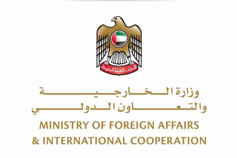 UAE renews entry suspension for foreign nationals holding valid UAE residence visas for 2 weeks