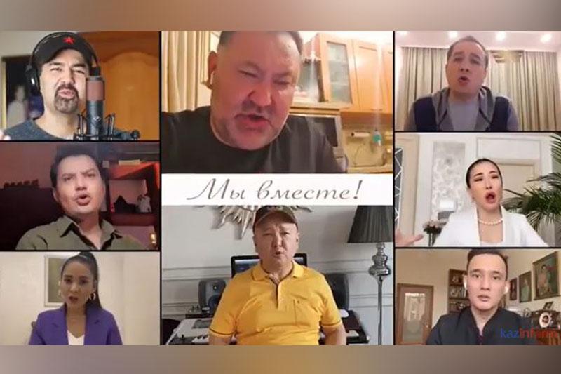 #Bizbirgemiz: Композитор и певец Арман Дуйсенов представил новую песню «Мы вместе!»