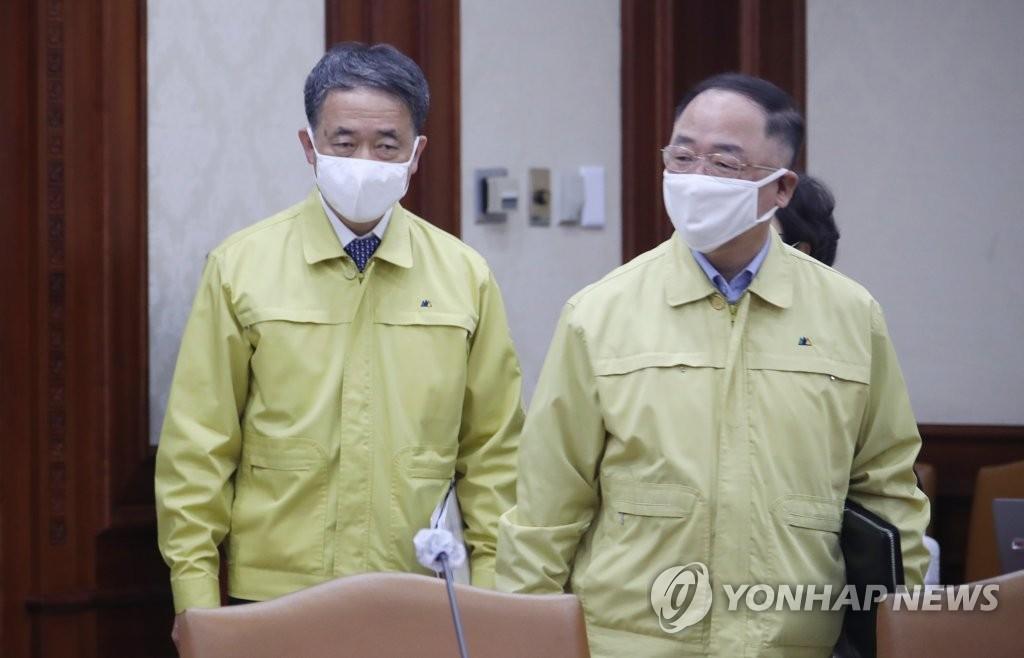 韩政府决定延长社交距离严守期至4月19日