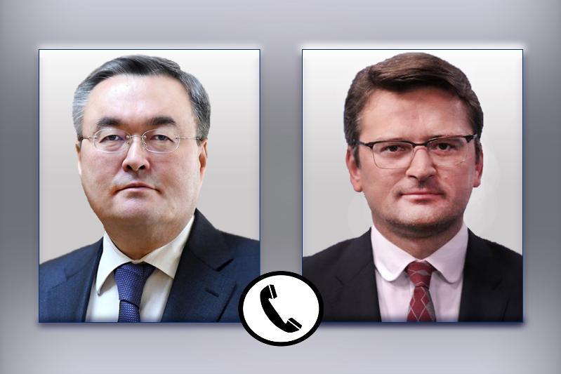 Состоялся телефонный разговор глав МИД Казахстана и Украины