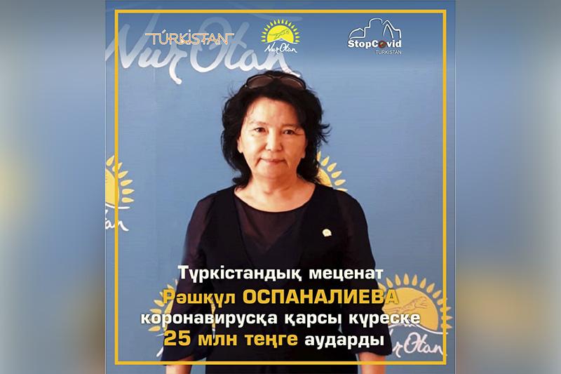 Turkestan businesswoman donates KZT 25 million to fight coronavirus pandemic