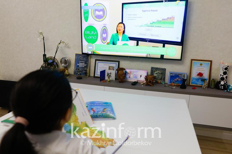 3,2 млн школьников в Казахстане перешли на дистанционный формат обучения