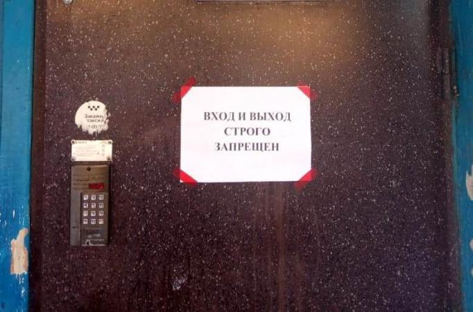 11 подъездов закрыли на карантин в Петропавловске