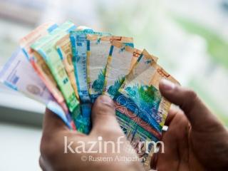 Алматы облысында 15 мыңнан аса адам 42500 теңге алды