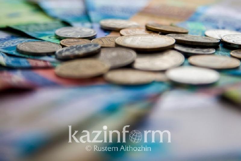 «Birgemiz» қоры Алматыға қосымша 1,2 млрд теңге бөледі