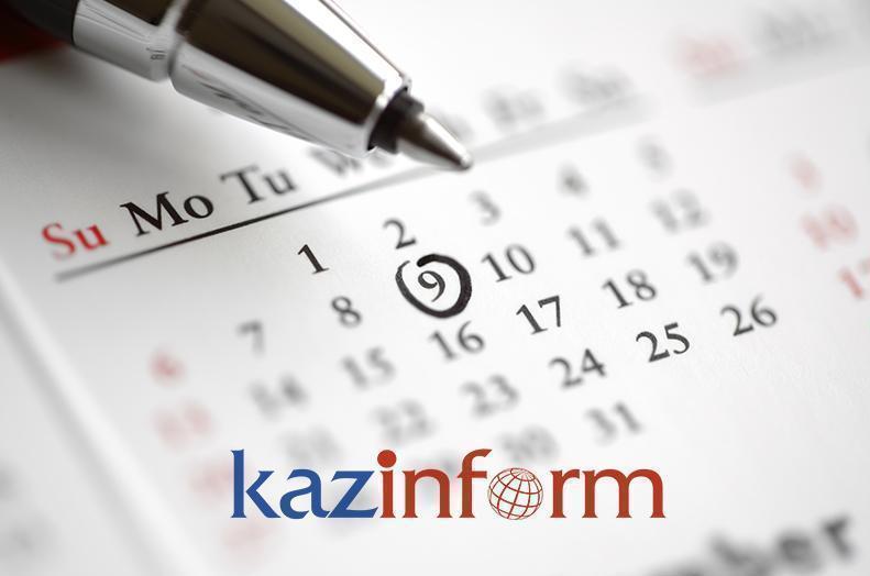8 апреля. Календарь Казинформа «Даты. События»