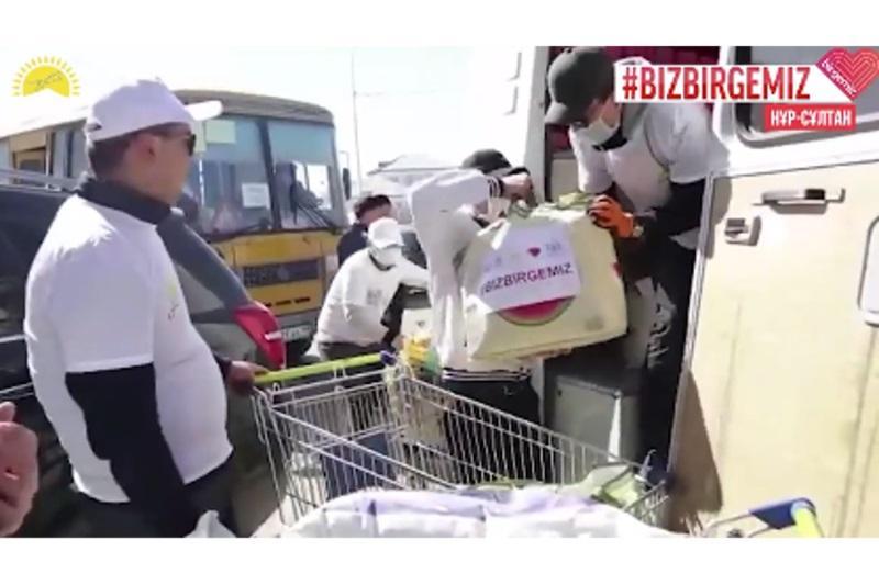 В рамках акции «Біз біргеміз!» оказана помощь 30 тысячам семей - Бауыржан Байбек