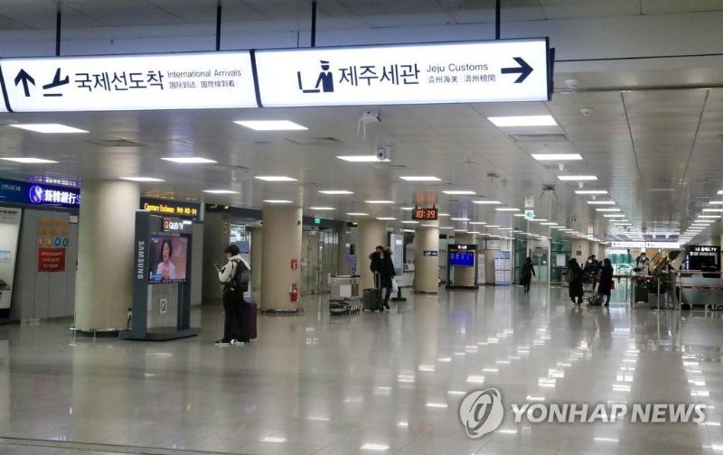 S. Korea to suspend visa-free entry soon for countries banning arrivals from S. Korea: official