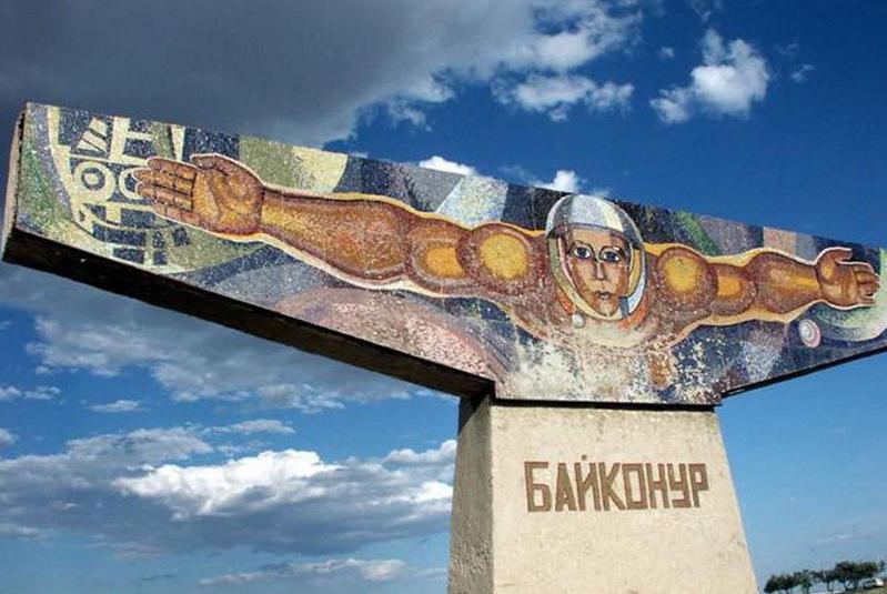 Как живет город Байконур в условиях особого режима
