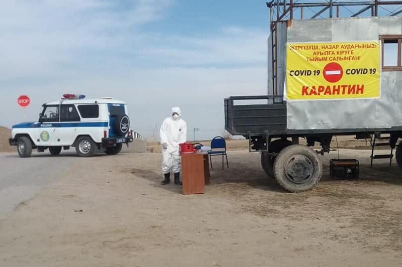 Алматы облысында шектеу режиміне өзгерістер енгізілді