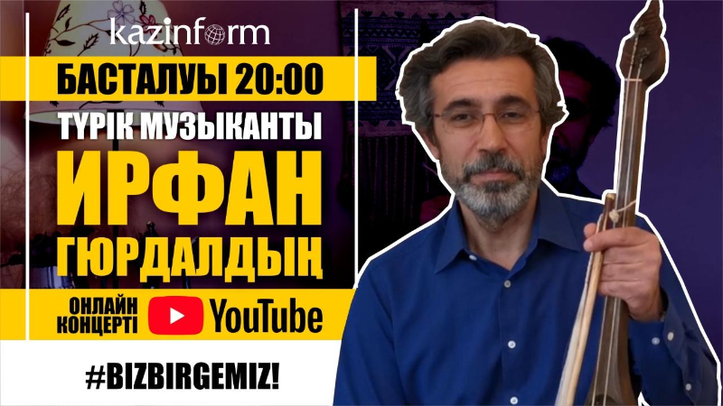 ҚазАқпараттың Youtube арнасында түрік музыканты Ирфан Гюрдалдың онлайн концерті өтеді