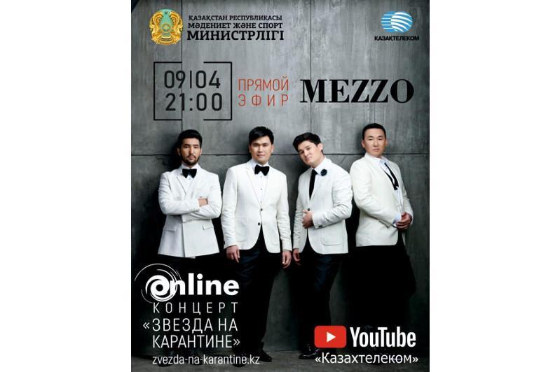 Stars at Quarantine: Mezzo livestreams concert