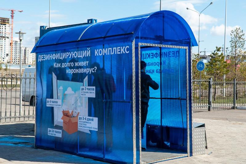 Kazakh capital to build disinfection tunnels