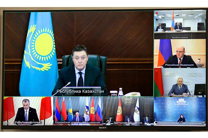 Kazakh PM takes part in video conference meeting of Eurasian Intergovernmental Council